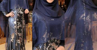 Pınar Şems 2017